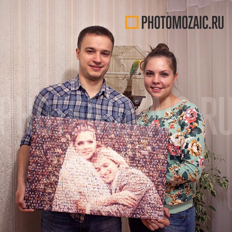 Фотомозаика в подарок жене на день всех влюбленных