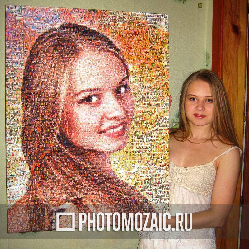 Фотомозаика в подарок подруге на день всех влюбленных